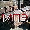 Поковка сталь 38Х2НМ круглая стальная штампованная ГОСТ 7505-89 кованая заготовка круг стальной