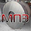 Поковка диаметр 380 мм круглая стальная штампованная ГОСТ 7505-89 кованые заготовки поковки стальные