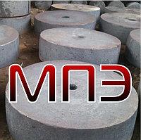 Поковка диаметр 860 мм круглая стальная штампованная ГОСТ 7505-89 кованые заготовки поковки стальные
