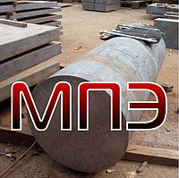 Поковки сталь 30Х2НМФ  круглые стальные штампованные ГОСТ 7505-89 кованая заготовка поковка стальная