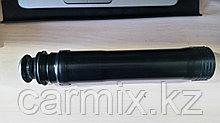 Пыльник-отбойник заднего амортизатора COROLLA ZRE150