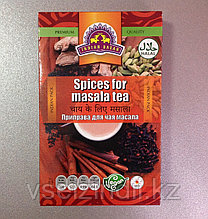 Приправа для чая масала, Spices for masala tea, 50 гр