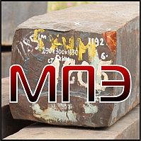 Поковка 50х50 50х50 квадратная прямоугольная стальная штампованная ГОСТ кованая заготовка сталь поковки
