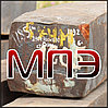 Поковка 370х65 65х370 квадратная прямоугольная стальная штампованная ГОСТ кованая заготовка сталь поковки