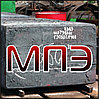 Поковка 380х200 200х380 квадратная прямоугольная стальная штампованная ГОСТ кованая заготовка сталь поковки