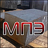 Поковка 530х240 240х530 квадратная прямоугольная стальная штампованная ГОСТ кованая заготовка сталь поковки