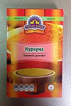 Куркума, Turmeric powder, 75 гр