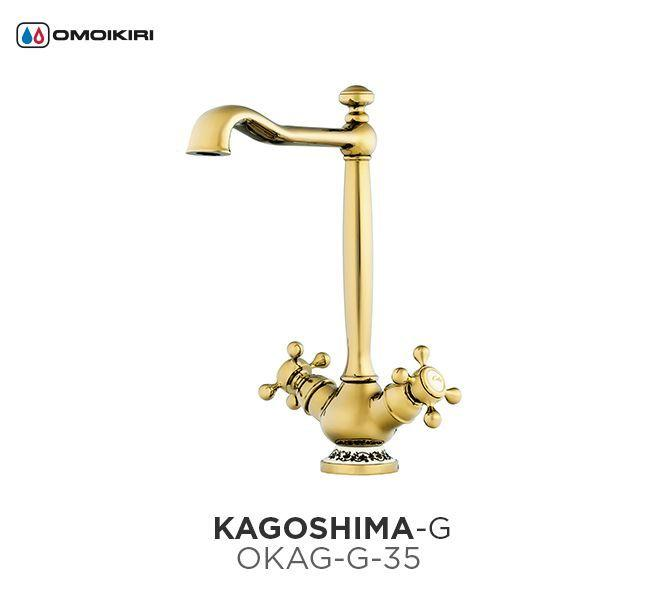 Смеситель OMOIKIRI Kagoshima-G OKAG-G-35 ЗОЛОТО