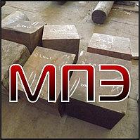Поковка сталь 25Х13Н2 квадратная прямоугольная стальная штампованная ГОСТ кованая заготовка поковки