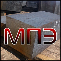 Поковка сталь 25Х5МФ квадратная прямоугольная стальная штампованная ГОСТ кованая заготовка поковки