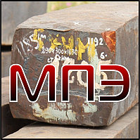 Поковка сталь 25ХГТ квадратная прямоугольная стальная штампованная ГОСТ кованая заготовка поковки