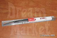 """Каркасная щетка стеклоочистителя 19"""" (дворник каркасный 480 мм) Lynx L480"""