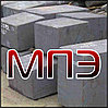 Поковка сталь 5ХНМАФ квадратная прямоугольная стальная штампованная ГОСТ кованая заготовка поковки