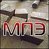 Поковка сталь 75Х3МФА квадратная прямоугольная стальная штампованная ГОСТ кованая заготовка поковки
