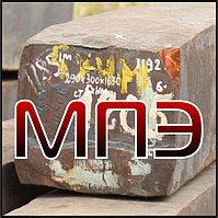 Поковка сталь 9Х1Ш квадратная прямоугольная стальная штампованная ГОСТ кованая заготовка поковки