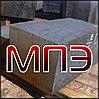 Поковка сталь ВЛ1ВД квадратная прямоугольная стальная штампованная ГОСТ кованая заготовка поковки