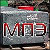 Поковка сталь СЧ10 квадратная прямоугольная стальная штампованная ГОСТ кованая заготовка поковки