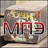Поковка сталь 06ХН28МДТ квадратная прямоугольная стальная штампованная ГОСТ кованая заготовка поковки