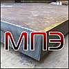 Листовой прокат толщина 2.7 мм ГОСТ 19903-74 стальные листы толстолистовая сталь конструкционная легированная