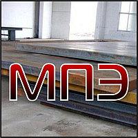 Листовой прокат толщина 52 мм ГОСТ 19903-74 стальные листы толстолистовая сталь конструкционная легированная