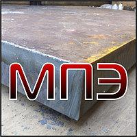 Листовой прокат толщина 48 мм ГОСТ 19903-74 стальные листы толстолистовая сталь конструкционная легированная