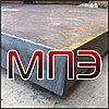 Плита толщина 290 стальная заготовка кованый лист резка в размер углеродистая сталь толстая ММК АША Северсталь