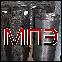 Сетка 2-1.40-0.45 НУ ГОСТ 3826-82 ячейка 1.40х1.40 проволока 0.45 мм тканая низкоуглеродистая черная в рулонах