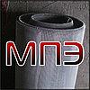 Сетка 2-5-0.7 НУ ГОСТ 3826-82 ячейка 5х5 проволока 0.7 мм тканая низкоуглеродистая черная в рулонах