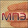 Сетка 1х1х0.4 полутомпаковая 1 Н ГОСТ 6613-86 латунная тканая фильтровая марка латунь Л-80 Л80 №