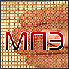 Сетка тканая нержавеющая 4.5х4.5х0.9 2-4.5-09 ГОСТ 3826-82 12х18н10т металлическая тканная из нержавейки