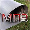 Сетка тканая латунная 0.63х0.63х0.3 полутомпаковая 063 Н ГОСТ 6613-86 для фильтров марка латуни Л-80 Л80