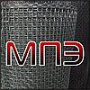 Сетка 2.8х2.8х0.45 мм тканая микронная из нержавеющей проволоки для фильтров ГОСТ 3826-82 сталь 12Х18Н10Т
