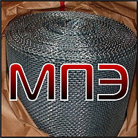 Сетка 8.0х8.0х2 мм тканая микронная из нержавеющей проволоки для фильтров ГОСТ 3826-82 сталь 12Х18Н10Т