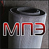 Сетка 10.0х10.0х2 мм тканая микронная из нержавеющей проволоки для фильтров ГОСТ 3826-82 сталь 12Х18Н10Т