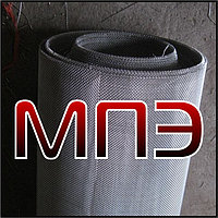 Нержавеющая тканая сетка 0.5х0.5х0.3 стальная металлическая фильтровая проволочная плетеная из нержавейки