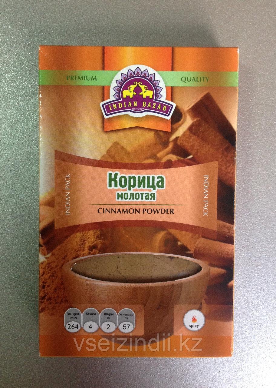 Корица молотая, Cinnamon powder, 75 гр