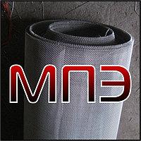 Нержавеющая тканая сетка 2.5х2.5х0.4 стальная металлическая фильтровая проволочная плетеная из нержавейки