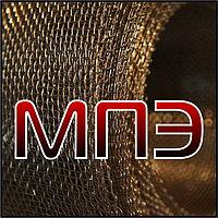 Нержавеющая металлическая стальная тканая сетка П24 П28 П32 П90 П160 ГОСТ 3187-76 3826-82 фильтровая 12х18н10т