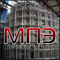 Сетка заборная для ограждений 75х50х3 мм Ограждающие сетки для заборов ограждения клетки вольера в рулоне