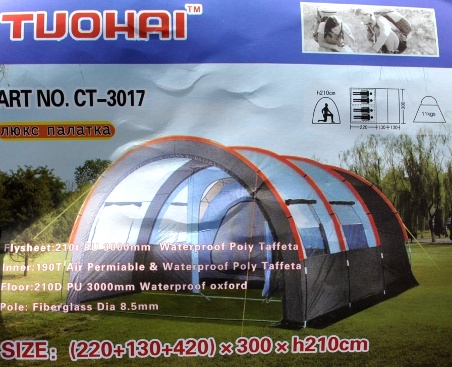 Палатка люкс с коридором и шатром TUOHAI СТ-3017 4-х местная (220+130+420)*300* h210) - фото 2