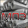 Сетка 40х40х3 мм сварная нержавеющая стальная сталь 12х18н10т нержавейка из нержавеющей проволоки 08х18н10т