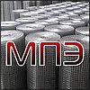 Сетка 100х100х3 мм сварная кладочная дорожная арматурная ГОСТ 8478-81 в картах рулоне стальная металлическая