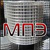 Сетка 150х150х12 мм сварная кладочная дорожная арматурная ГОСТ 8478-81 в картах рулоне стальная металлическая