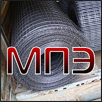 Сетка 4Вр1 100х100 4С 4вр1-100/4вр1-100 сварная кладочная арматурная стальная металлическая дорожная С1 С2 С3