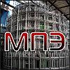 Сетка кладочная 50х50х4 арматурная сварная раскрой размер карты до 2000х8000 мм стальная для кладки заливки
