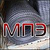 Сетка кладочная 110х110х5 арматурная сварная раскрой размер карты до 2000х8000 мм стальная для кладки заливки