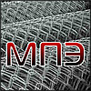 Стальные металлические сеточные ограждения из сетки рабицы оцинкованной черной светлой 10х10х1 мм рулонная