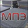 Сетка рифленая канилированная 3х3х2 ГОСТ 3306-88 сталь 45 50 55 65 75 80 стальная из рифленой проволоки
