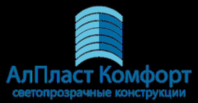 """ТОО """"АлПласт Комфорт"""""""