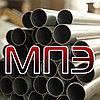 Труба алюминиевая 8х1 ГОСТ 18475-82 ОСТ 1.92096-83 АД1М АМГ2М АМГ5М АМГ6М Д16Т Д1Т круглая из алюминия